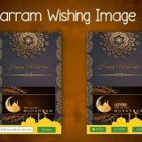Muharram Wishing Script